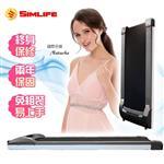 SimLife-Wow智慧語音控制100%免安裝電動跑步機 時尚灰黑