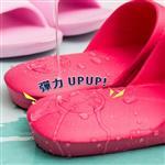 氣壓式拖鞋-防滑防水(女)36/37-粉