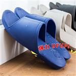 氣壓式拖鞋-防滑防水(男)42/43-黑
