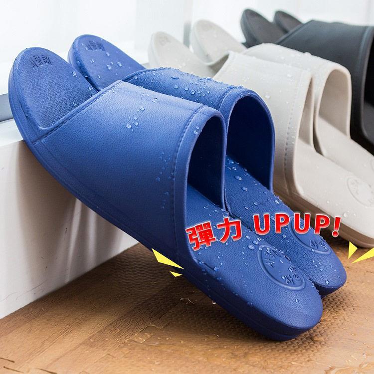 氣壓式拖鞋-防滑防水(男)42/43-深藍