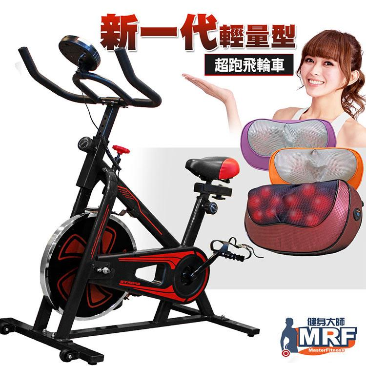 【健身大師】MRF我是女王運動按摩超值組-B款