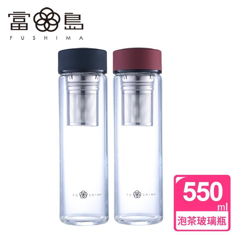 【FUSHIMA 富島】禪風雅單層厚底玻璃隨手瓶550ML附長濾網(2色可選)