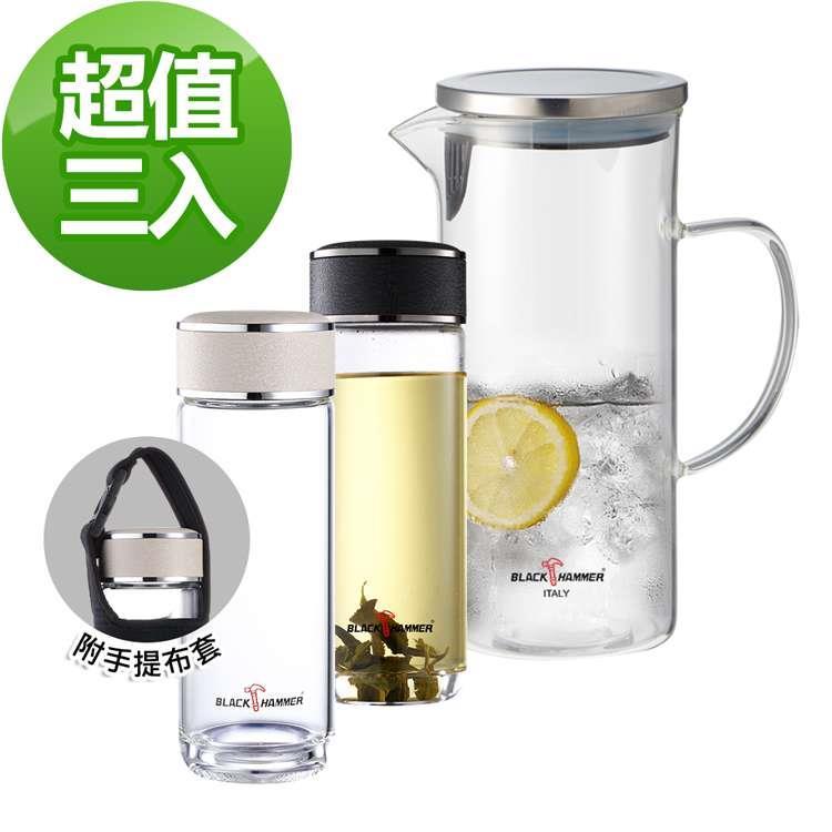 【義大利BLACK HAMMER】耐熱玻璃水壺+耐熱玻璃水瓶3入組