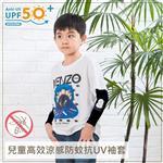 【 Babytiger虎兒寶 】兒童高效涼感防蚊抗UV袖套-太空人(黑)