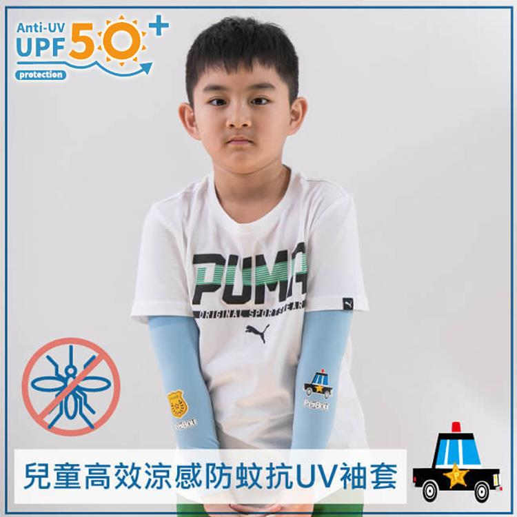 【 Babytiger虎兒寶 】兒童高效涼感防蚊抗UV袖套-警車