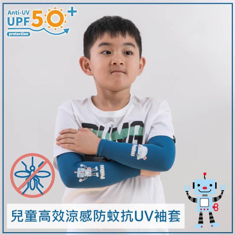 【 Babytiger虎兒寶 】兒童高效涼感防蚊抗UV袖套-機器人