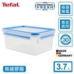 Tefal法國特福 MasterSeal 無縫膠圈PP保鮮盒 3.7L SE-K3022012