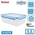 Tefal法國特福 MasterSeal 無縫膠圈PP保鮮盒 5.5L SE-K3022512