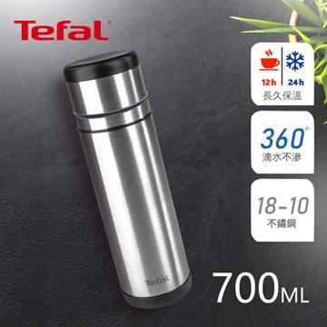 【法國特福Tefal】MOBILITY 不鏽鋼輕巧隨行雙真空保溫瓶 700ML-湛黑