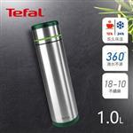 Tefal法國特福  MOBILITY 不鏽鋼輕巧隨行雙真空保溫瓶 1.0L-軍綠