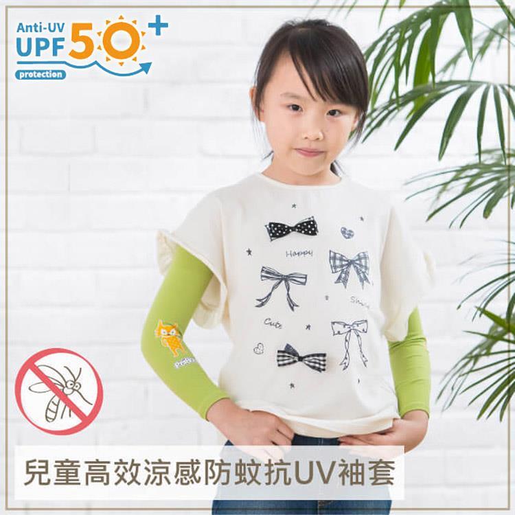 【虎兒寶】兒童高效涼感防蚊抗UV袖套-小狐狸