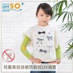 【 Babytiger虎兒寶 】兒童高效涼感防蚊抗UV袖套-小狐狸