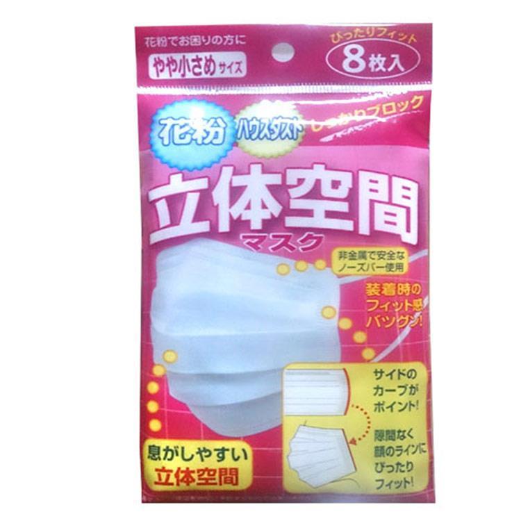 【WAVA】日本KYOWA 小型3D粉紅色口罩8入