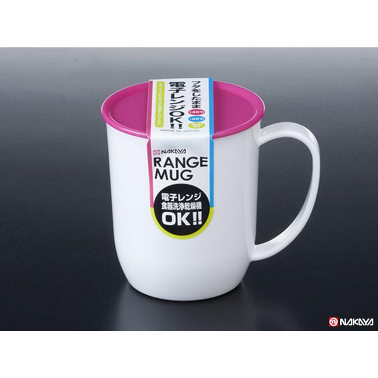 【WAVA】日本NAKAYA粉紅色杯蓋多用途杯300ml