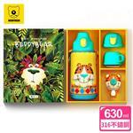 【韓國 BEDDY BEAR】316不鏽鋼兒童可背式水壺禮盒組630ML(驚奇小虎)