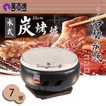【萬古燒】20cm日本伊勢水式耐熱炭烤爐-灰釉黑~7號-日本製