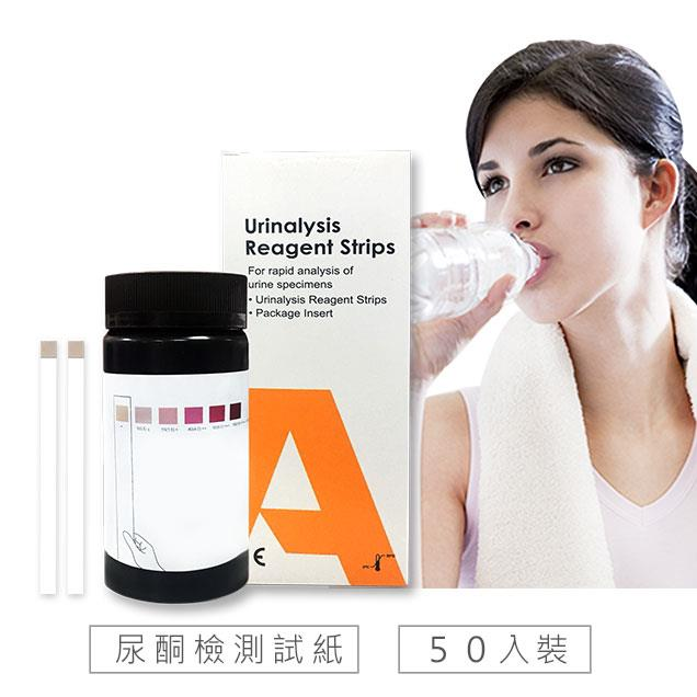 AllTest 脂肪代謝生酮尿酮檢測試紙50入