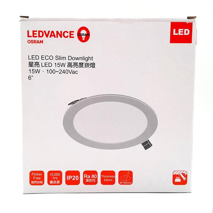 【歐司朗】LEDVANCE OSRAM-星亮 全電壓 LED 15W 高亮度崁燈/嵌入式嵌燈