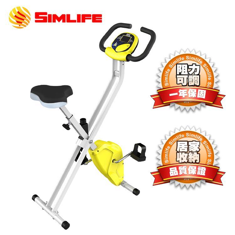 SimLife-居家運動樂一夏健身車