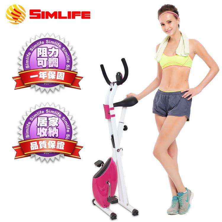 【SimLife】居家簡易收納肌肉訓練健身車(浪漫粉)