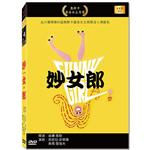 妙女郎 Funny Girl 高畫質DVD