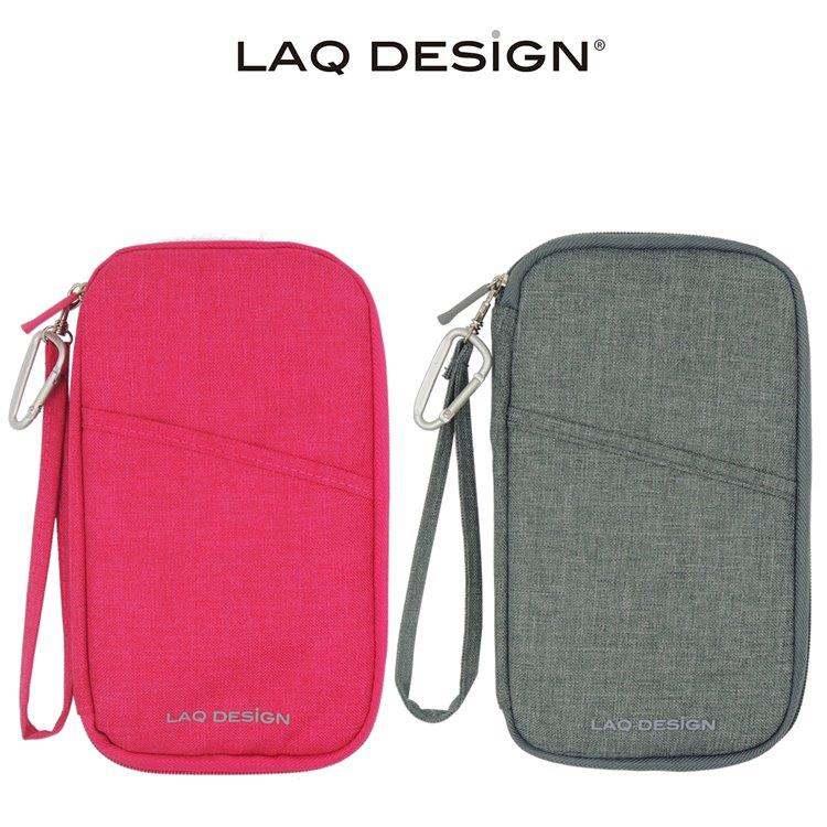 LAQ DESiGN 旅行證件多功能收納袋