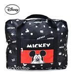 Disney【驚訝米奇】行李箱提袋