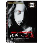 活死人之夜 Night Of The Living Dead 黑白高畫質DVD
