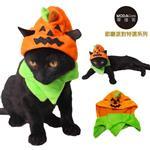 【摩達客】寵物萬聖節派對-搗蛋橘南瓜帽綠脖圍頭飾配件 貓咪小狗變裝