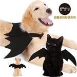 【摩達客】寵物萬聖節派對-黑色小惡魔蝙蝠翅膀 貓咪大狗小狗變身裝(三尺寸可選)
