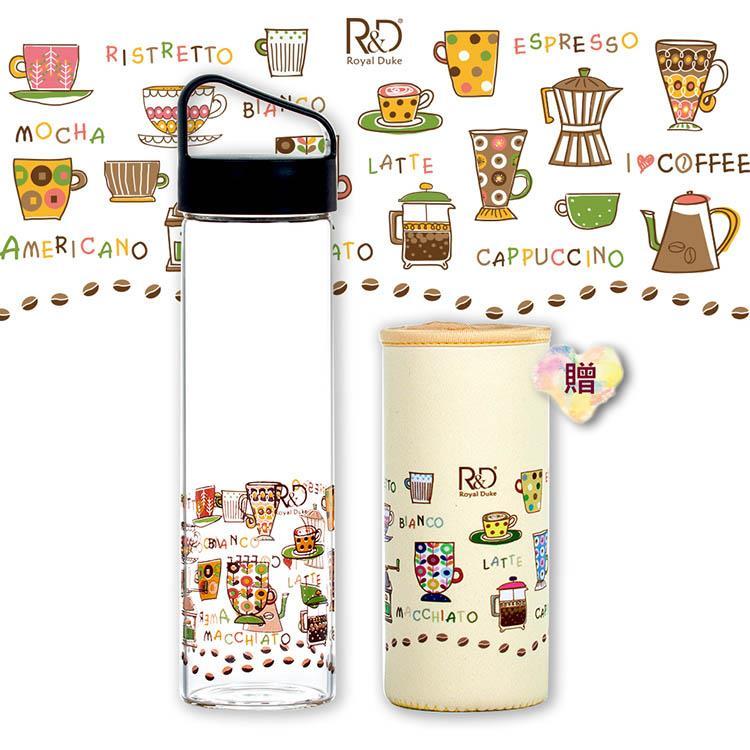 【Royal Duke】提把式玻璃水瓶/隨行杯600ml-咖啡時光(贈同款花色布套)