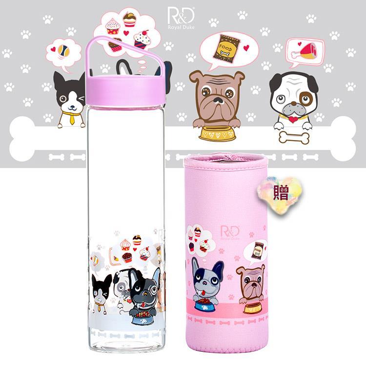 【Royal Duke】提把式玻璃水瓶/隨行杯600ml-狗狗的異想世界(贈同款花色布套)