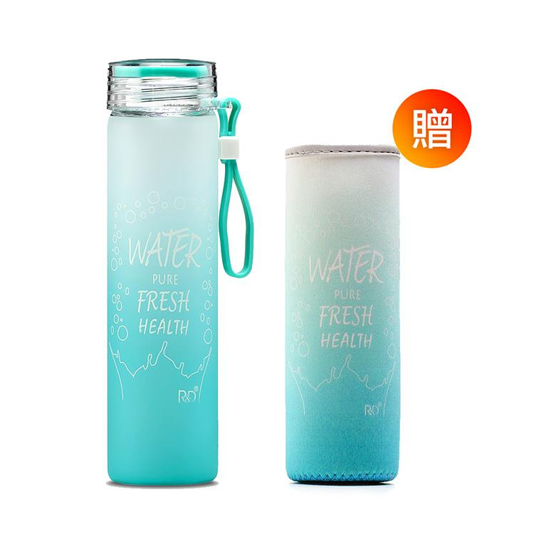 【Royal Duke】超冰涼漸層隨身玻璃水瓶-水藍(廣口設計410ml)