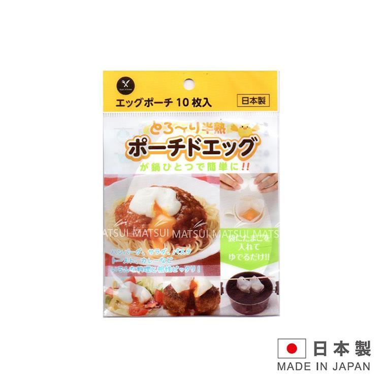 日本製造 便利式煮蛋紙 OK-001