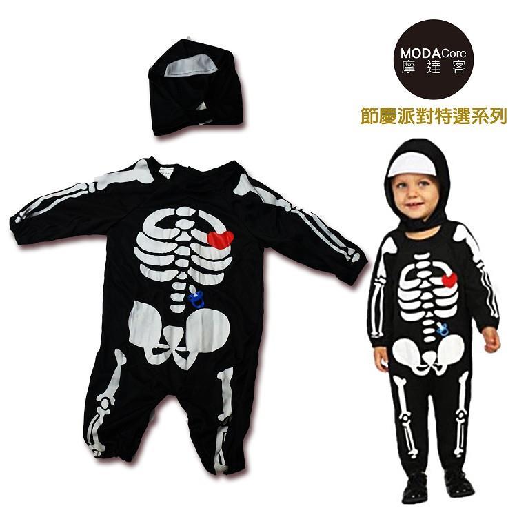 【摩達客】耶誕萬聖節派對-寶寶幼兒童小骷髏連身衣+頭套組合 長袖包屁衣兔裝