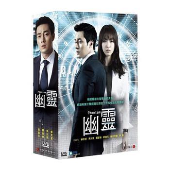 【弘恩戲劇】幽靈DVD(蘇志燮主演)