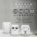 雙11限定【Trilogy】動物造型耐熱雙層杯_柴犬.空軍熊.可愛豬(3入組)