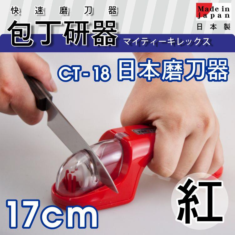 【 kokyus plaza 】《SHIMOMURA》便利陶瓷磨刀器 - 紅色-日本製造