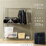 【dayneeds】重型  150x45x180公分 三層電鍍單桿衣櫥(含布套)