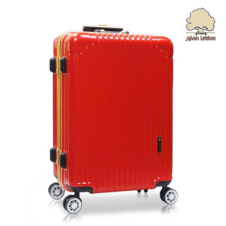 【Sylvain Lefebvre希梵】★New★繽紛馬卡龍系列鋁框旅行箱-行李箱-24吋(紅)