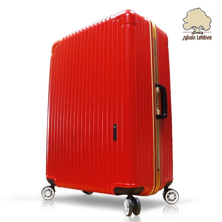 【Sylvain Lefebvre希梵】★New★繽紛馬卡龍系列鋁框旅行箱-行李箱-28吋(紅)