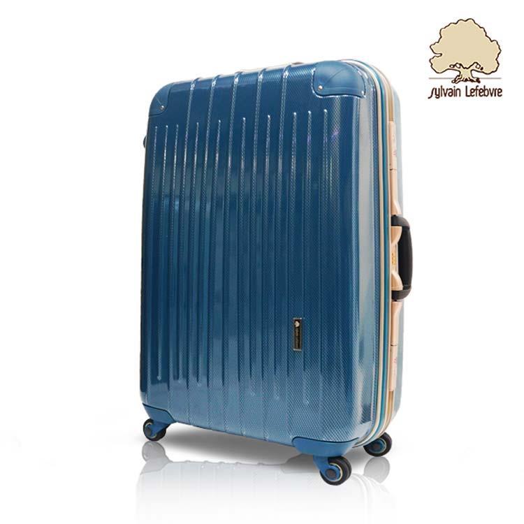 【Sylvain Lefebvre希梵】璀璨風華系列-永恆經典100%PC亮面旅行箱-行李箱-29吋