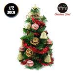 【摩達客】台灣製迷你1呎/1尺(30cm)裝飾綠色聖誕樹(金鐘糖果球系)(免組裝)