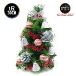 【摩達客】台灣製迷你1呎/1尺(30cm)裝飾綠色聖誕樹(銀鐘糖果球系)(免組裝)