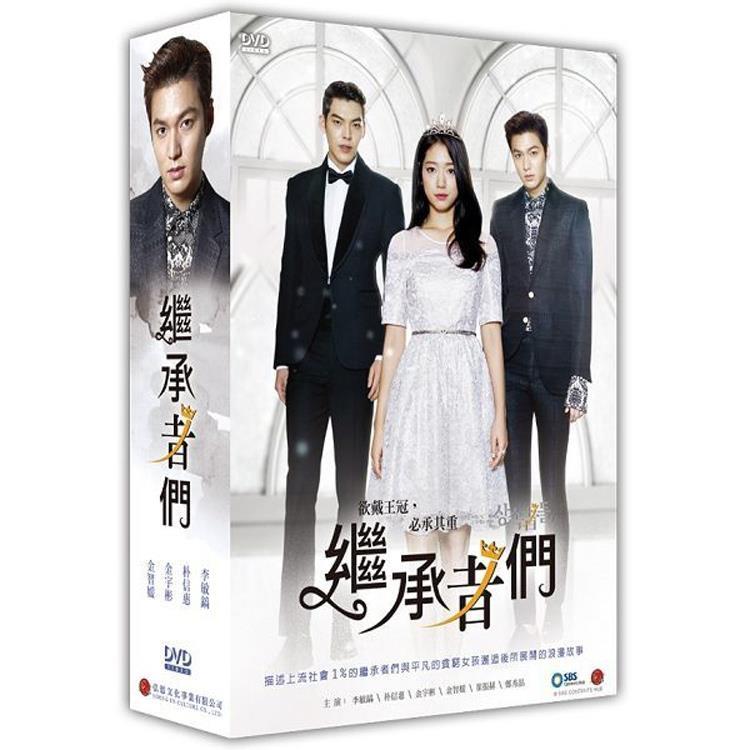 【弘恩戲劇】繼承者們DVD(李敏鎬主演)