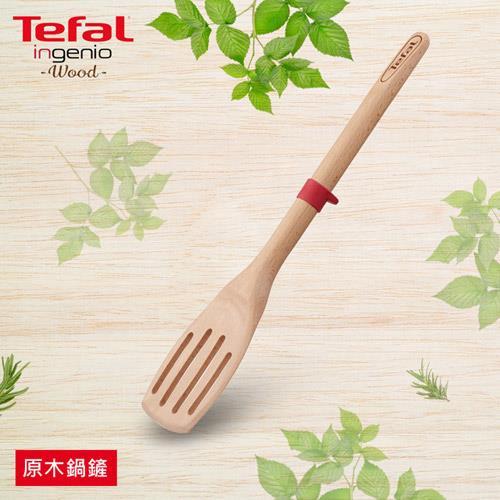 Tefal法國特福 巧變精靈原木配件系列鍋鏟