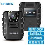 PHILIPS VTR8100防水夜視微型攝影機/密錄器 (贈16G記憶卡)
