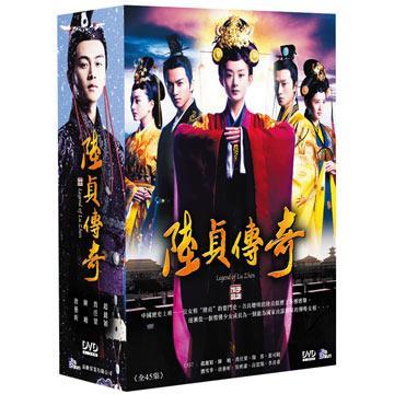 【弘恩戲劇】陸貞傳奇DVD(趙麗穎/陳曉/喬任梁/楊蓉/吳映潔)