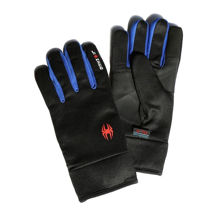 觸控保暖防水手套 - 藍色