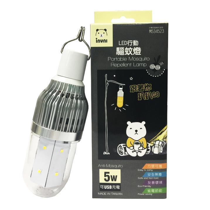 5w LED露營驅蚊燈